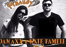 Damaxx & Kate Fameli в «Малибу». Рестораны Омска